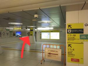 大江戸線汐留駅からの行き方