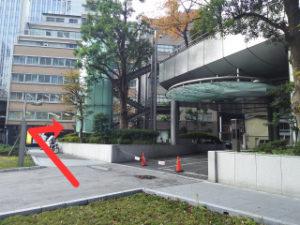ゆりかもめ汐留駅からの行き方